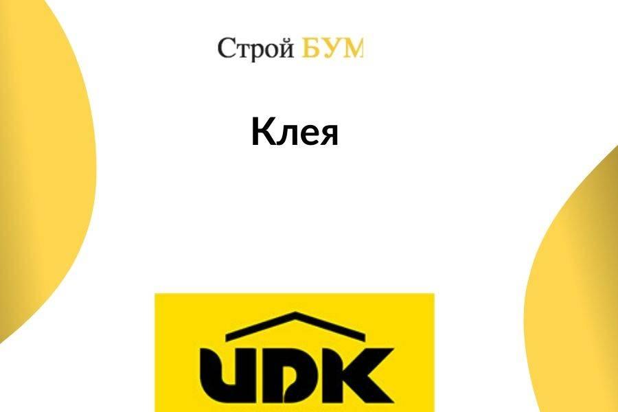 купить клей UDK